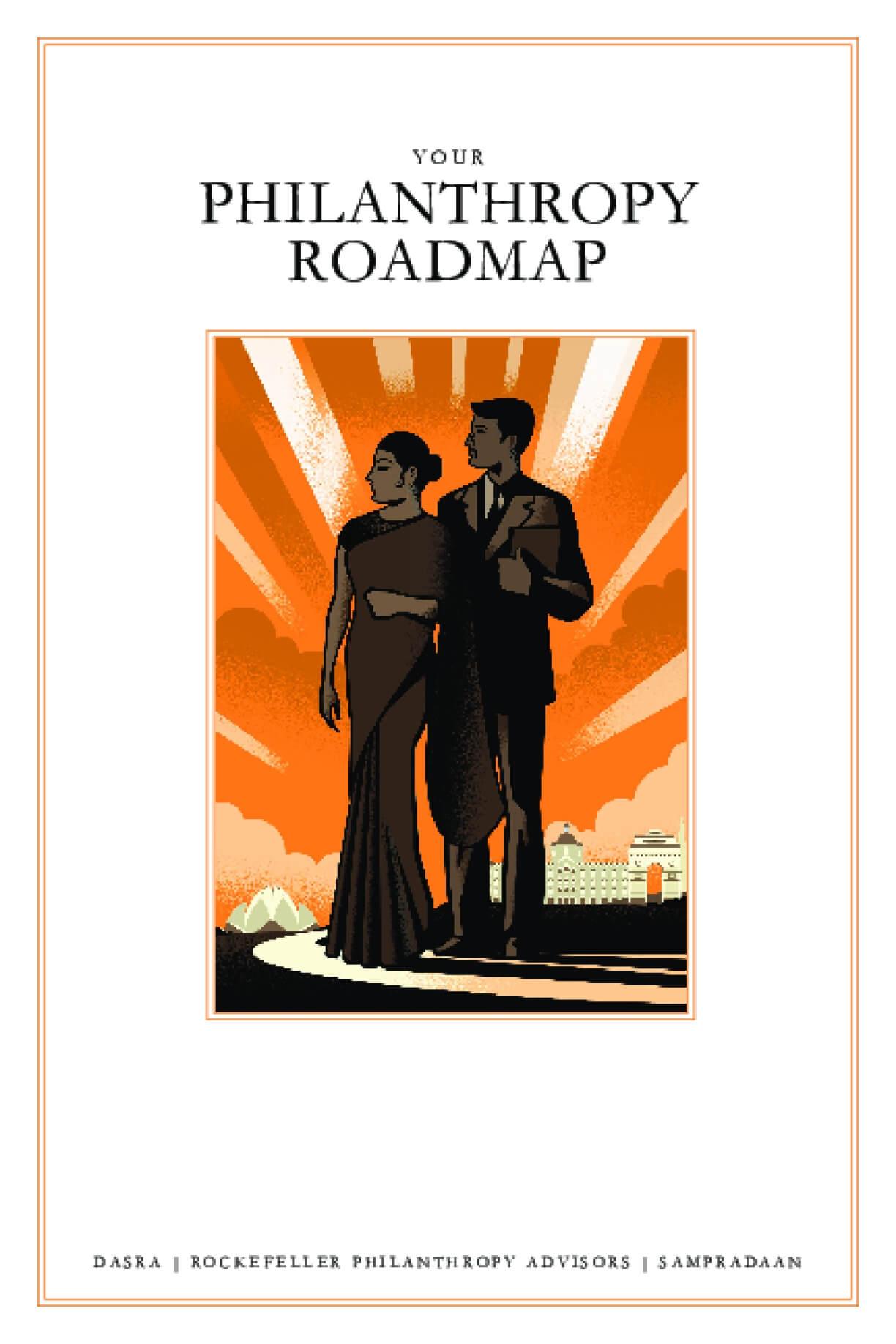 Your Philanthropy Roadmap